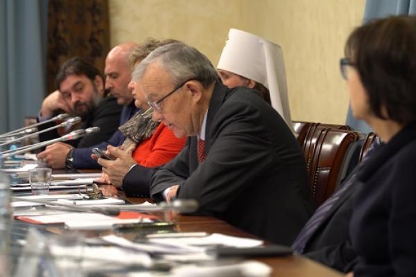 Круглый стол РАРС состоялся 27 января 2020 года