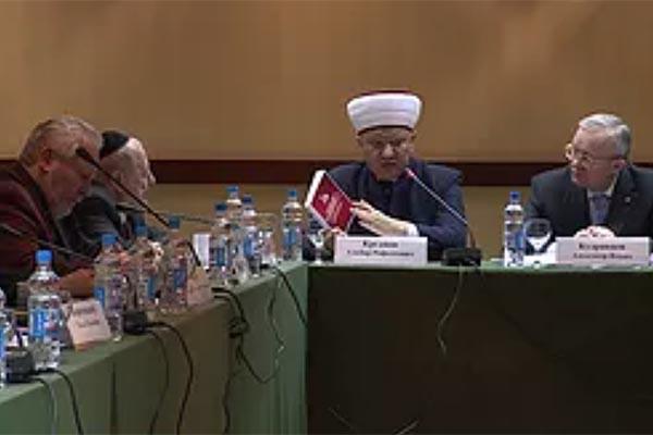 31 января в бизнес-центре отеля «Аэростар» прошел круглый стол на тему