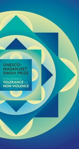 премия «За вклад в утверждение толерантности и ненасилия»