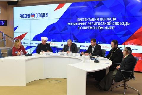 """24 октября 2019 года состоялась презентация ежегодного доклада РАРС """"Мониторинг религиозной свободы в современном мире"""""""