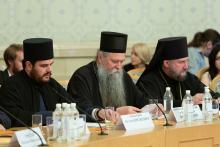 29 мая 2019 года в Москве в Президент-Отеле состоялась международная научно-практическая конференция «Нарушение прав верующих на Украине»