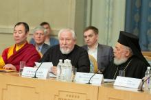 Международная научно-практическая конференция «Нарушение прав верующих на Украине»