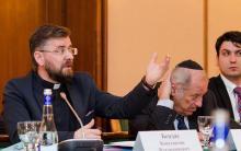 Конференция «25 лет по пути свободы совести»