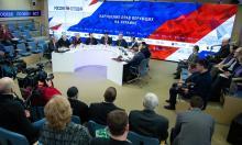 Круглый стол «Нарушение прав верующих на Украине»