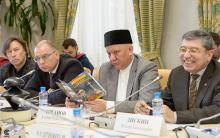 «О массовых нарушениях прав верующих Украинской православной церкви Московского Патриархата на Украине»