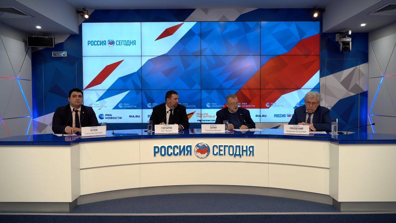 Embedded thumbnail for 22 декабря в Международном информационном агентстве Россия сегодня состоялось итоговое заседание форума «Право. Религия. Государство.»