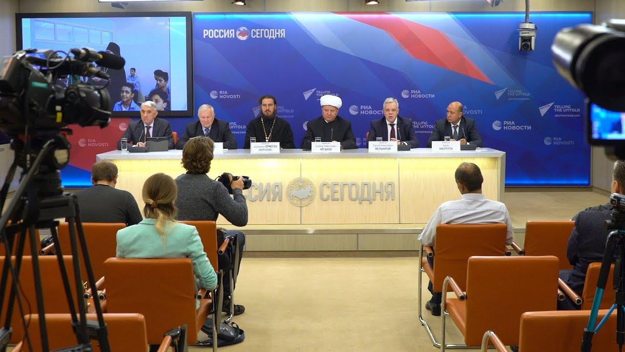 Embedded thumbnail for Восстановление школы в Сирии | Помощь религиозных и общественных объединений России