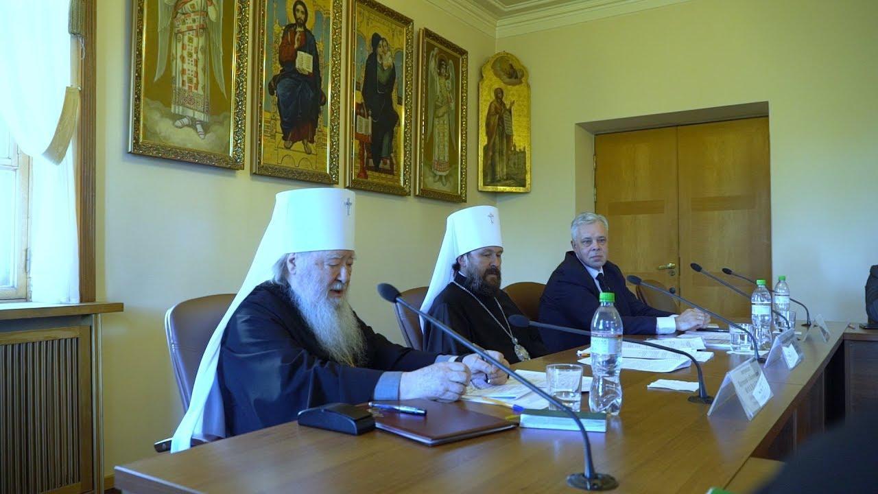 Embedded thumbnail for Состоялось пятое заседание Комиссии по международному сотрудничеству Совета по взаимодействию с религиозными объединениями при Президенте Российской Федерации