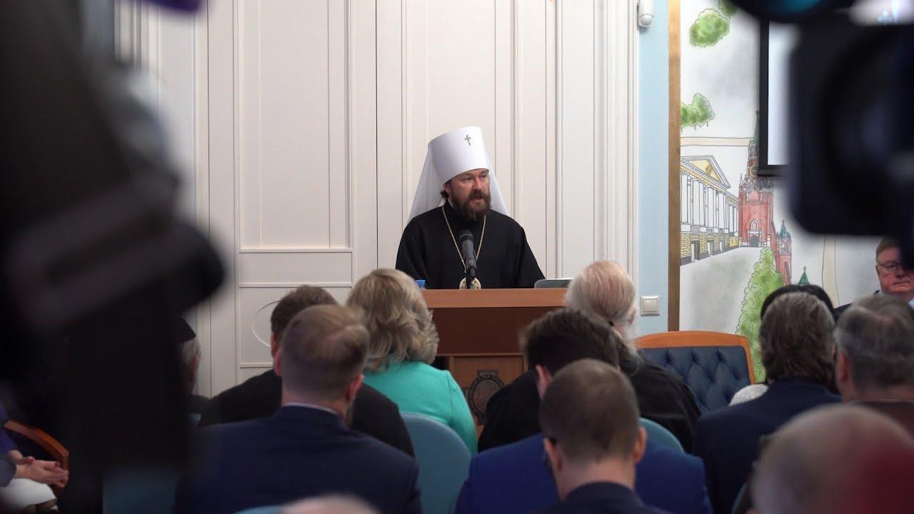 Embedded thumbnail for Семья и семейные ценности традиционных религий России. Защита семьи в религиозно-общественном диалоге
