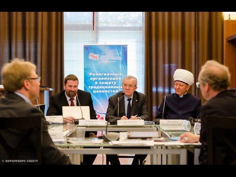 Embedded thumbnail for Круглый стол РАРС «Большая семья — будущее России» 28 апреля 2015 года