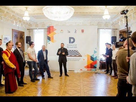 Embedded thumbnail for В Москве состоялся Первый Межконфессиональный турнир по шахматам