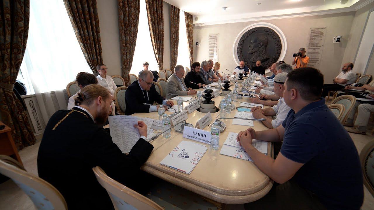 Embedded thumbnail for В Общественной палате РФ обсудили вопросы формирования гражданской идентичности молодежи